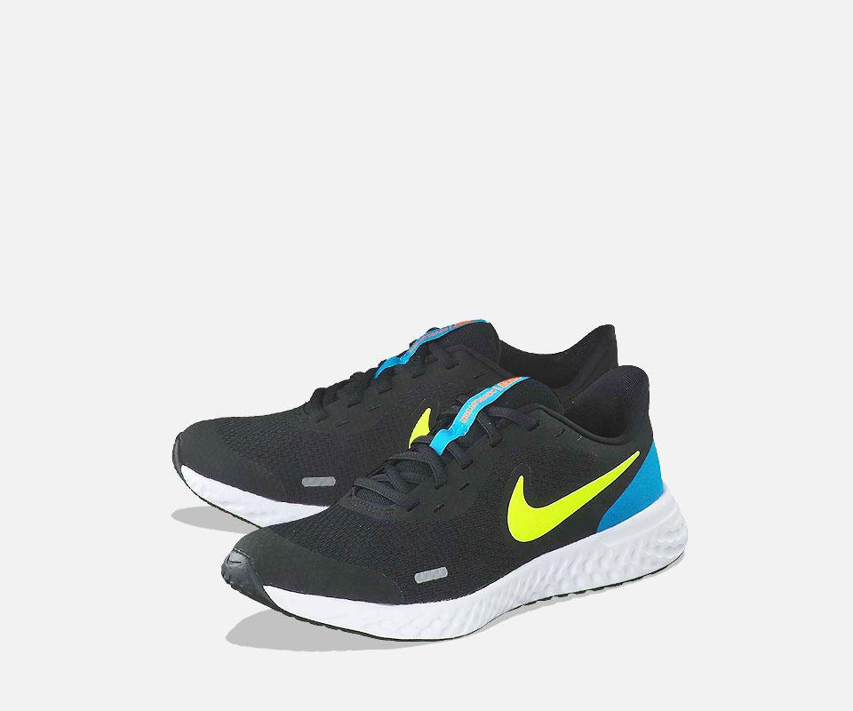 Sportschuhe für Kinder von Nike uvm.