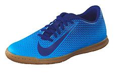 Nike Hallensportschuhe mit non marking Sohlen für den Schulsport