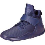 Nike Sportswear Sneaker High Kwazi  navy