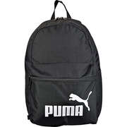 Puma Lifestyle Schwarze Schuhe Phase Backpack Rucksack  schwarz