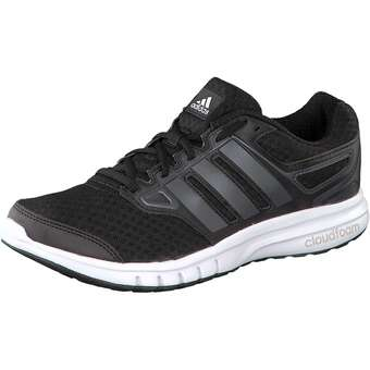 adidas performance Galactic I Elite M