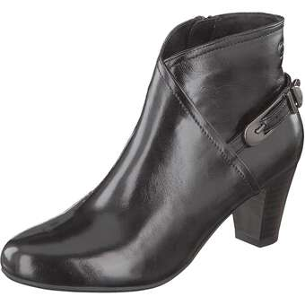 Gerry Weber Kate 11-Stiefelette