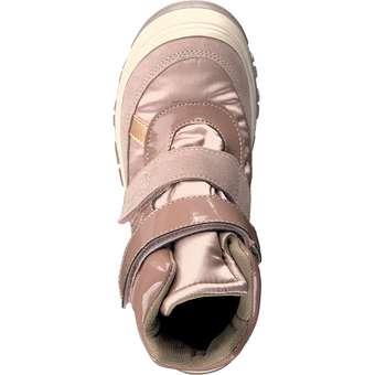 Primigi Tex-Boot